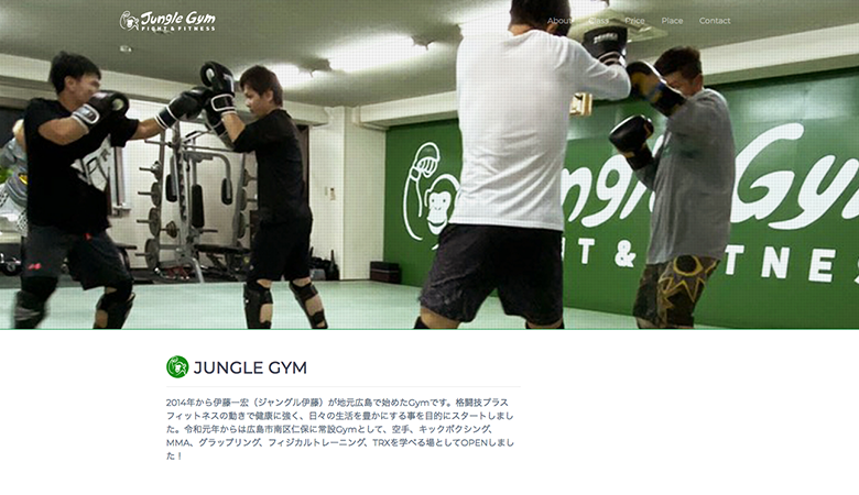 JUNGLE GYM 様
